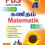 Maths-WorkBook-Year-4-Cover