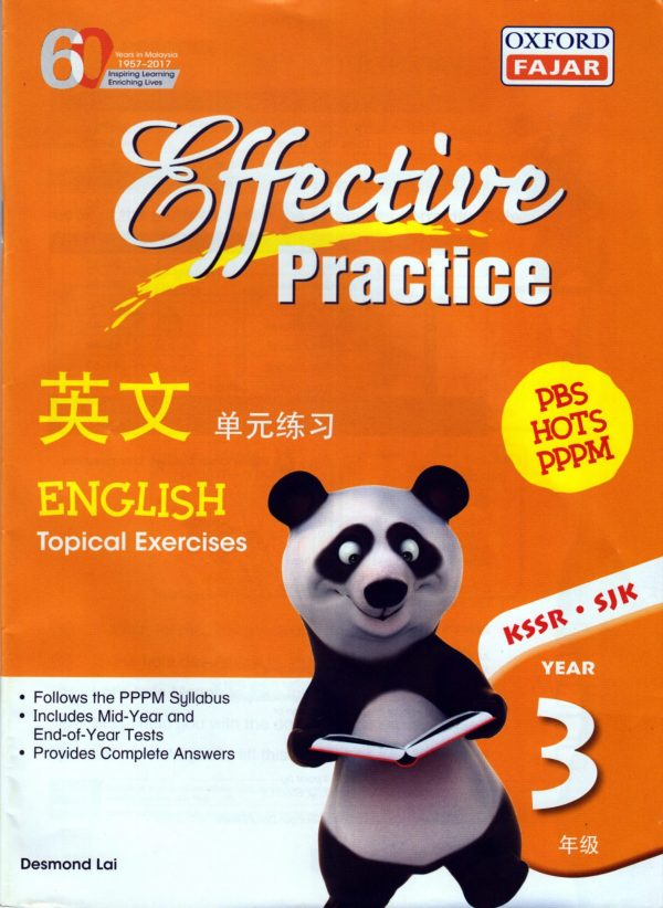 EFFECTIVE-PRACTICE-ENGLISH-YEAR-3