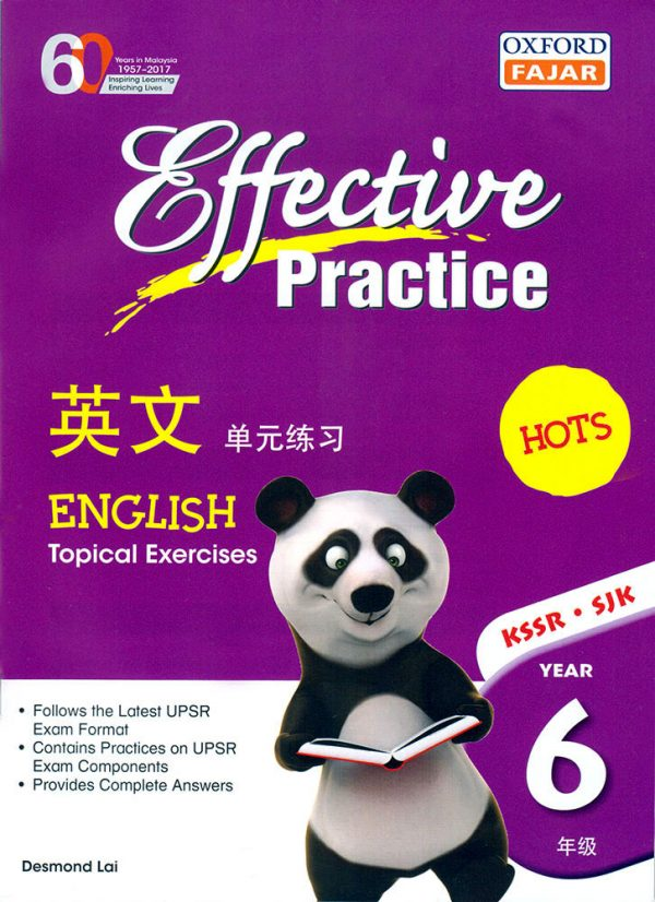 EFFECTIVE PRACTICE ENGLISH YEAR 6