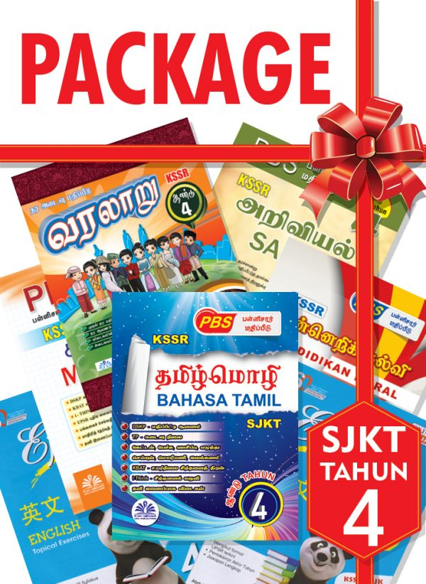 Year 4 Package Cover