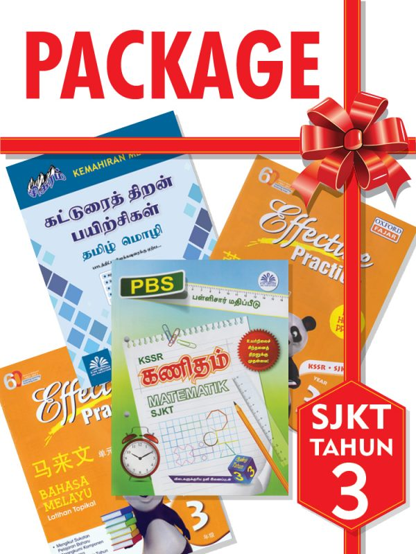 Year 3 Package Cover (1)