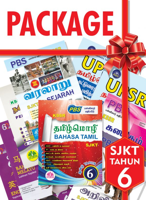 Year 6 Package Cover (1)