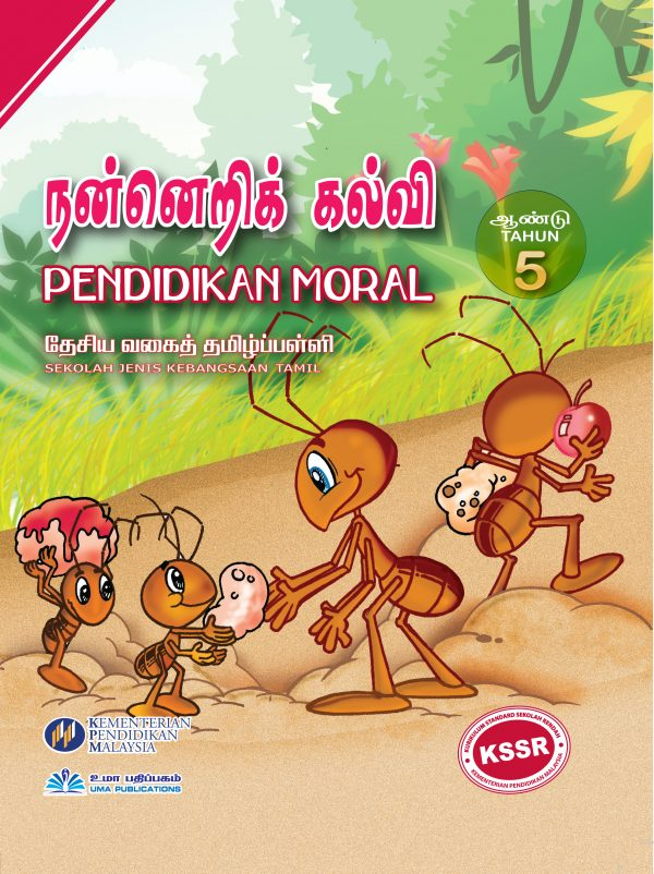 Moral Year 5 Cover – 2018 Edition