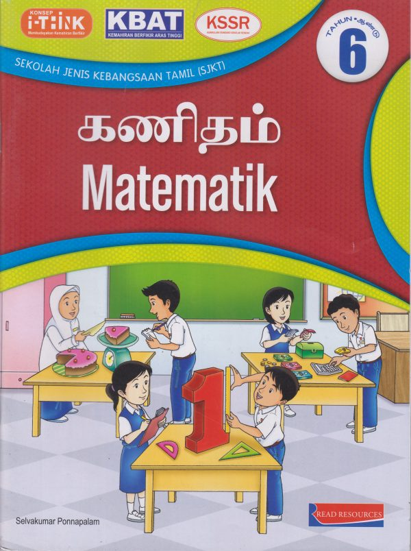 matematik year 6 cover
