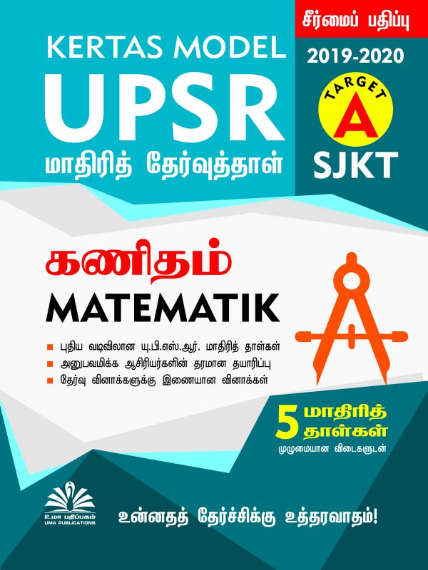 UPSR KERTAS MODEL 2017 REVISED EDITION COVER – 2018 MATHS